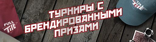 ftp_rebrand